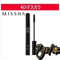 ミシャ(MISSHA) ザ・スタイル 4Dマスカラ 7g 韓国