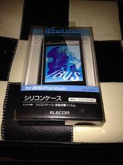 2010 iPod touchのシリコンケース