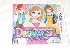 3DS★モデル おしゃれオーディション ドリームガール