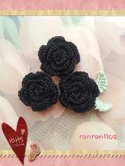 ハンドメイド/手編み♪レース編みお花のモチーフ3個セット 450