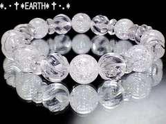 天然石★10ミリ爆裂水晶AAAクラック&ボタン水晶&Sライン彫り水晶