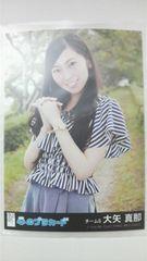 AKB48 心のプラカード 劇場盤生写真 大矢真那 SKE48 即決