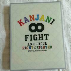 関ジャニ∞ FIGHT 五大ドームツアー ブルーレイ盤
