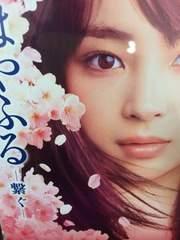 日本製正規版 映画-ちはやふる -繋ぐ- Blu-ray 広瀬すず