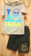 新品◆ドクロスカル◆上下セットTシャツ&ハーフパンツ110グレー