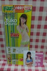 小倉優子 トレカ&トレカスタンド +カード2枚セット