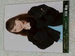 AKB48 トレーディング大会生写真 大段舞依 NMB48