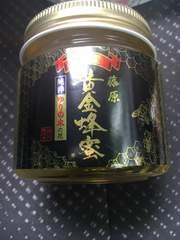 藤原黄金蜂蜜