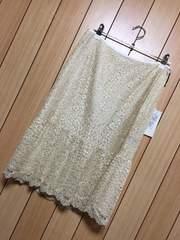 新品タグ付きBOSCH★総レーススカート