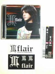 (CD)越中睦/MAKOTO/マコト<Λucifer/リュシフェル>☆flair帯、ステッカー付き
