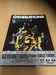 即決価格!!GENERATIONS 『GENERATIONS』Blu-ray付