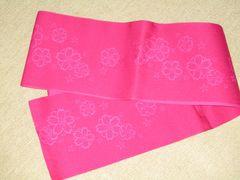 桜模様デザイン*濃ピンク*レディース浴衣帯