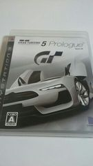 PS3 GRANTURISMO5 Prlogue