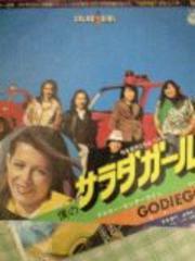 僕のサラダガール ゴダイゴEPレコード