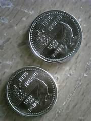 長野オリンピック1998(500円)2枚セット