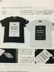 Black pearl complete Tシャツ 2枚セット L 新品
