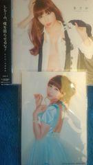 完売!超レア☆AKB48河西智美/まさか☆初回盤A/CD+DVD新品同様!