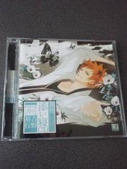 初回盤 週刊 添い寝CD vol.05玲央(cv.吉野裕行)
