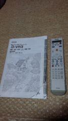 TOSHIBA  D-VR3 取説とリモコン