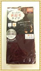 ★160D★あったか裏起毛タイツ M〜Lサイズ (エンジ)