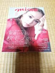mina(ミーナ) 2018年10月号 安室奈美恵