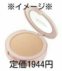 REVLON/レブロン☆スキンライトプレストパウダー[101/ベアーライト]定価1944円