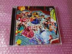 先着1円!掘CD AKB48 君はメロディ※同梱不可