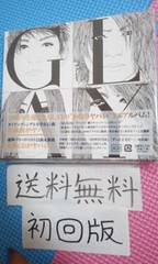 ☆新品同様☆即決○送料無料○初回版GLAY/グレイ/MUSIC LIFE/2枚組