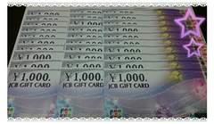 お急ぎのかた【必見】★JCB★ギフト★商品券★30,000円分