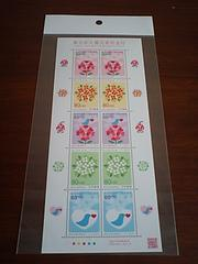 ●記念切手 東日本大震災寄付金付 未使用●