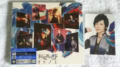 ★和楽器バンド★『オトノエ』type-C☆トレカ付き☆CDオンリー盤