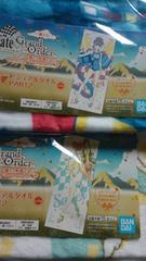 一番くじ Fate Grand Order I 賞 ビジュアルタオル PART 2 全4種