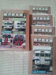 DVDボックス 鹿児島本線 全線 展望シリーズ