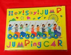 Hey!Say!JUMP JUMPing CARnival 初回限定盤1