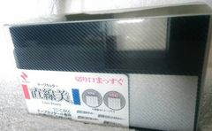 NICHIBAN/ニチバン/テープカッター/セレハンテープ小巻用/黒/文具大賞受賞★