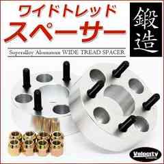 ★ワイドトレッドスペーサー 40mm PCD114.3 5穴 P1.25【SP40-G】
