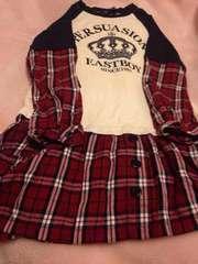 イーストボーイ 長袖シャツ 130