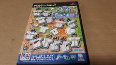 PS2☆プロ野球チームをつくろう!2☆状態良い♪