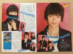 キスマイ 玉森裕太◆月刊TVnavi 2015年10月号 切り抜き 2P