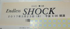 SHOCK3月23日18時開演1枚