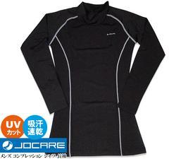 送料無料 メンズ コンプレッション シャツ 長袖 黒×白 JAM009 L