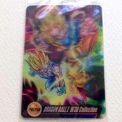 ◎ドラゴンボールZ W3D コレクション カード 420