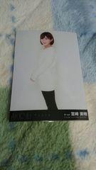 AKB48 サムネイル宮崎美穂特典写真