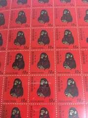 北朝鮮発行 赤猿切手 1シート80枚 中国切手と同デザイン