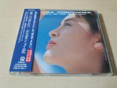 横山智佐CD「恋愛の才能」初回盤 生写真付き●