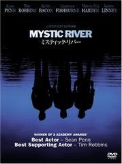 ミスティックリバー(セル版DVD)アカデミー賞2部門受賞ショーンペン
