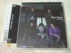 CD+DVD 大奥 主題歌 Dear Snow 初回限定盤 嵐 ARASHI
