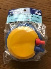 ロゴス  ミニポンプ  約0.5リットル