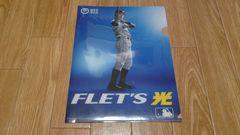 イチロー フレッツ光 NTT東日本 A4ファイル 非売品