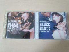 DJ KAORI CD「DJ KAORI'S BLOCK PARTY GOLD PLATINUM」2枚セット